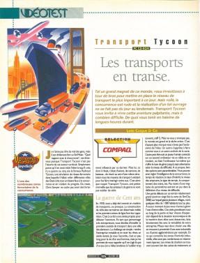 Joystick 55 (decembre 1994) page 126