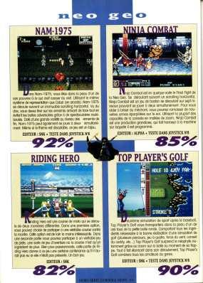 Joystick HS n°3 - Juillet Août 1991 - Page 060