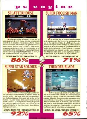 Joystick HS n°3 - Juillet Août 1991 - Page 087