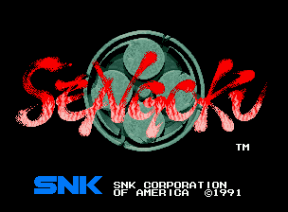 231781-sengoku-neo-geo-screenshot-title-screen