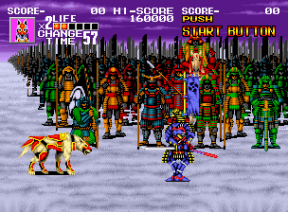 237411-sengoku-neo-geo-screenshot-playing-as-a-dog