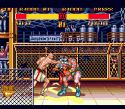 118712-street-fighter-ii-champion-edition-genesis-screenshot-violent