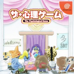 36434_jp-Shinri-Game-The-The-Psychological-Game