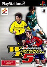 J_League_Winning_Eleven_5